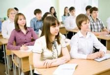 Image - Rozwijanie kompetencji kluczowych uczniów
